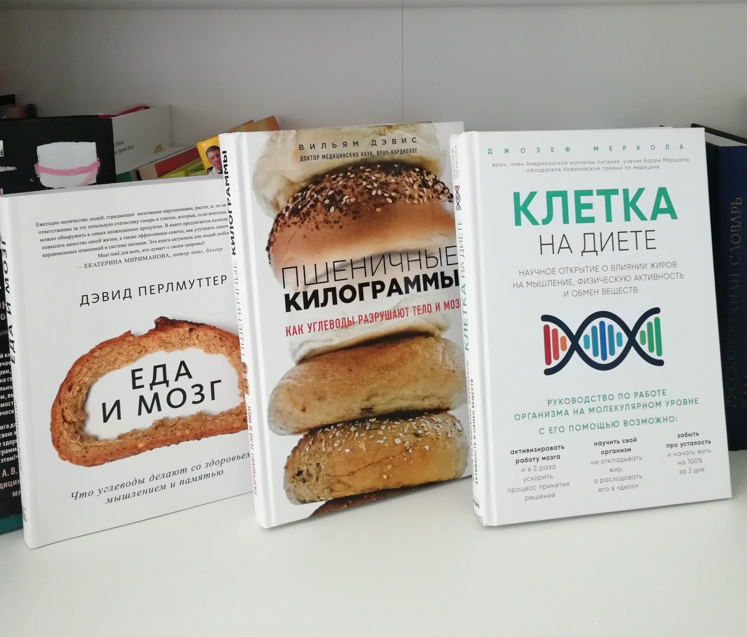 Книга революция в еде! Lchf. Диета без голода (мягкая обложка.