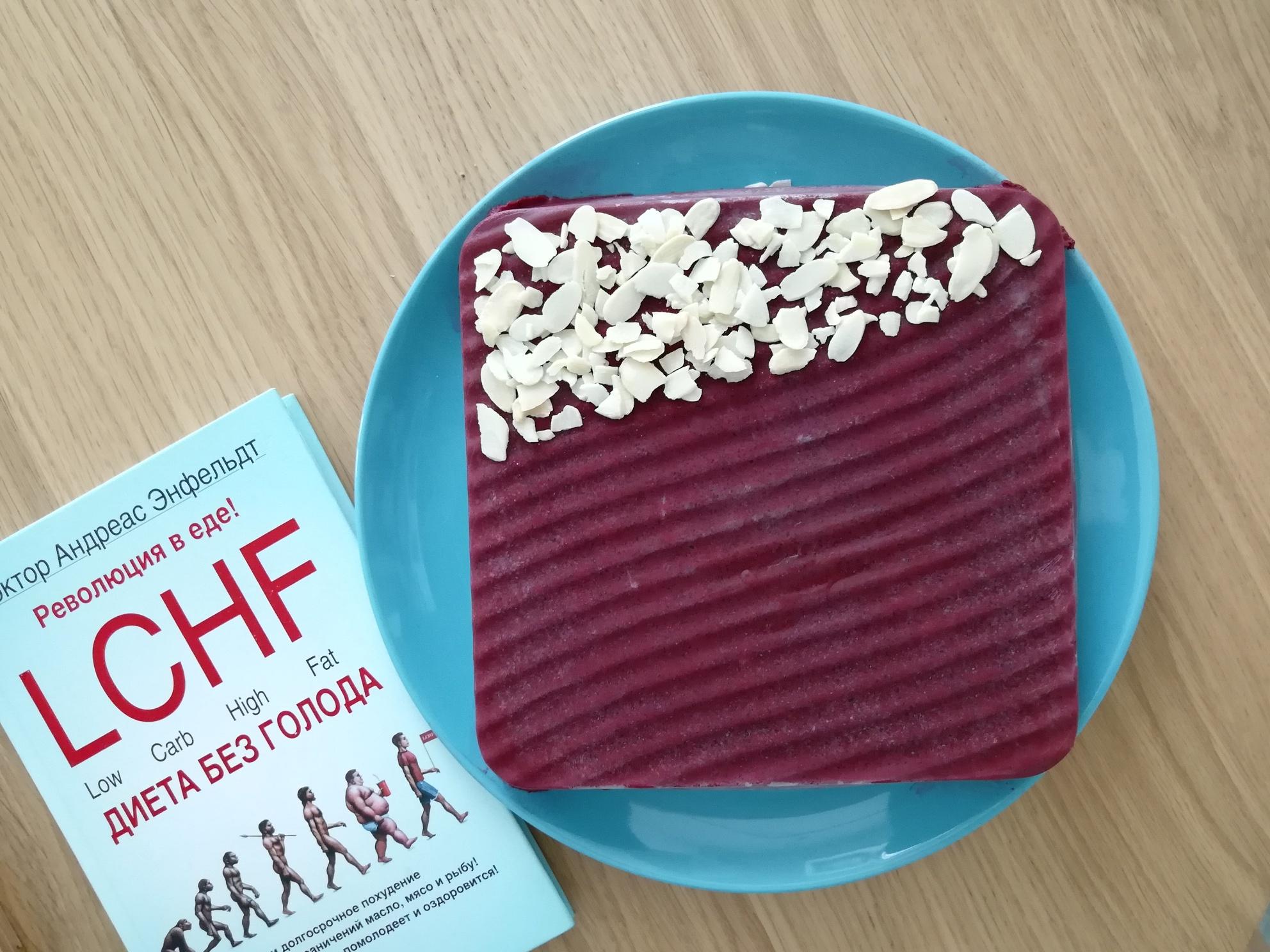 Кетодиета, торт, рецепт, LCHF